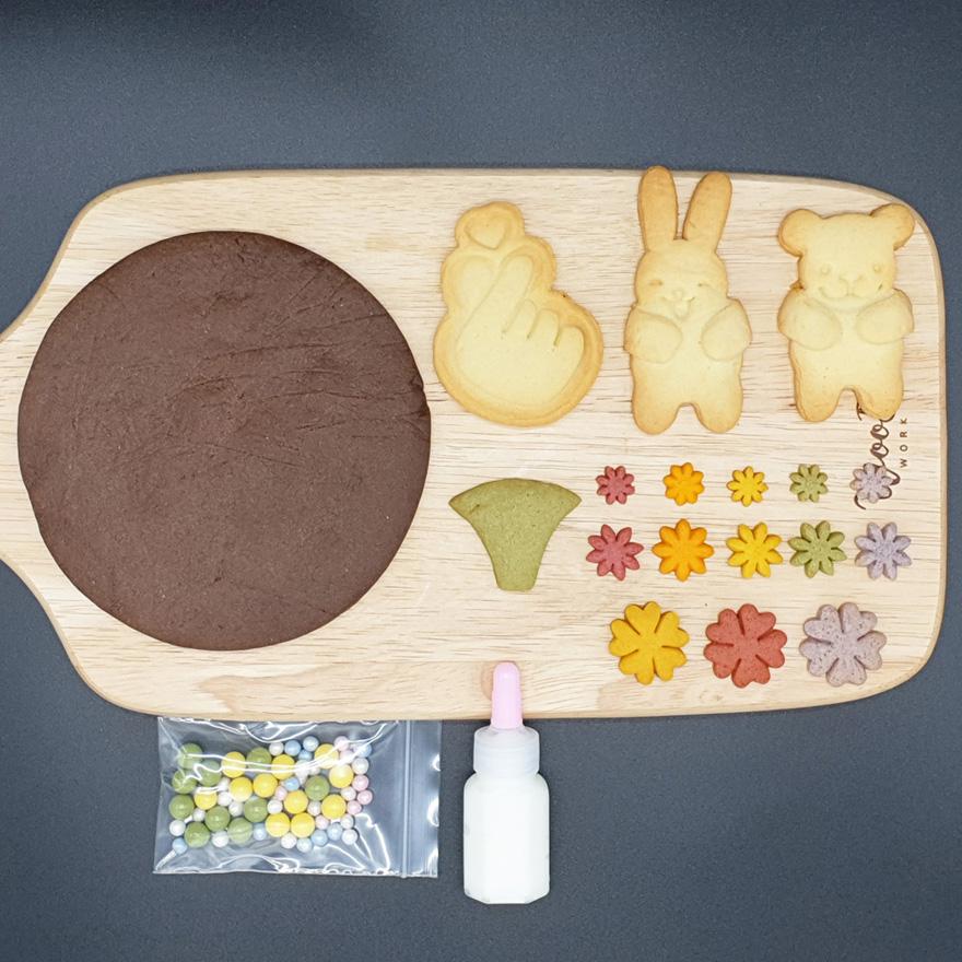 쿠키레터만들기세트